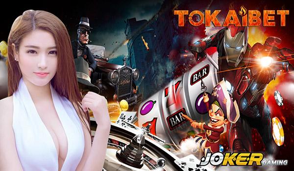 Cara Untuk Menang Banyak Bermain Di Agen Slot Joker123